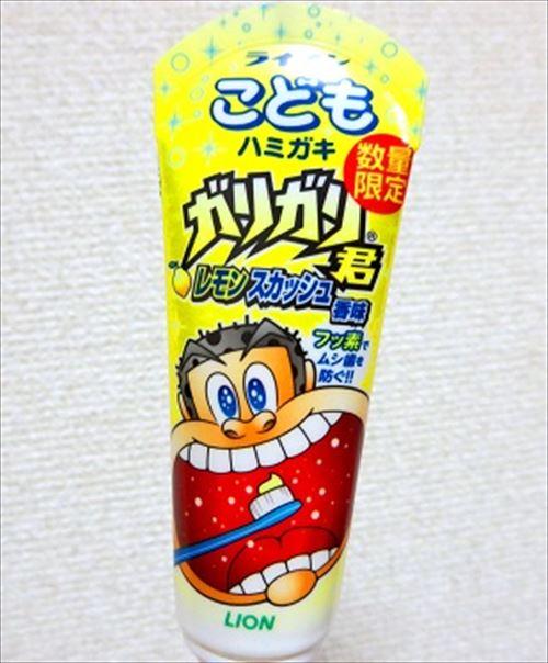 歯磨き粉フレーバー 14