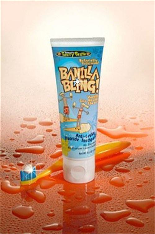 歯磨き粉フレーバー 25