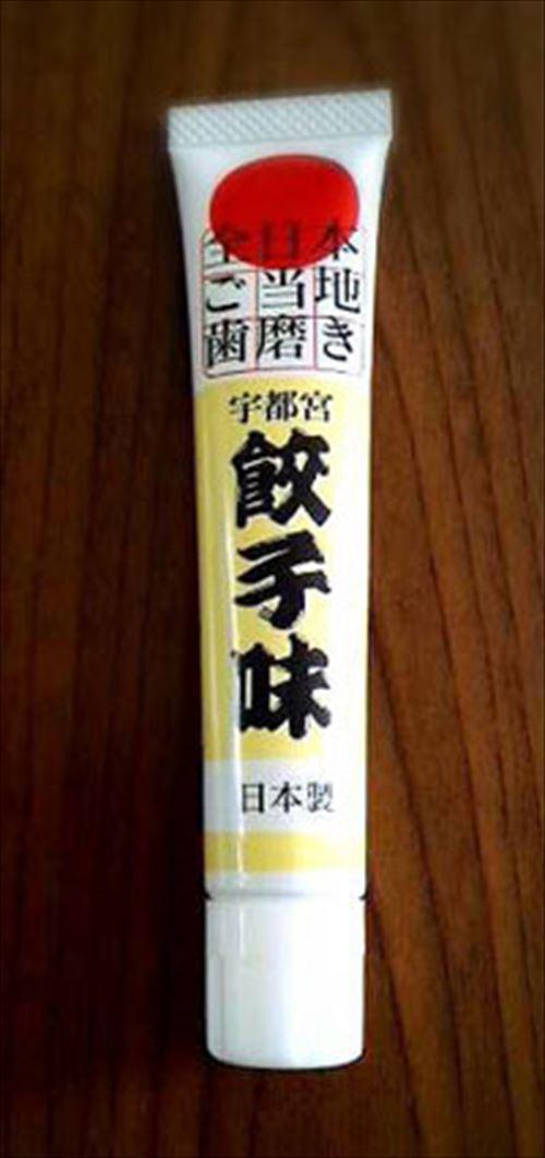 歯磨き粉フレーバー 30
