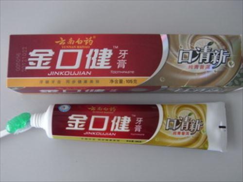 歯磨き粉フレーバー 42