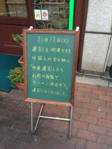 日本の好きな所・嫌いな所 20