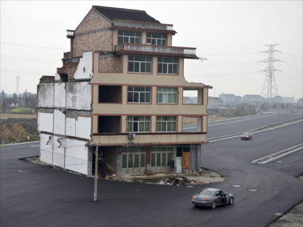 建築物失敗 24