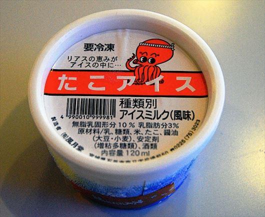 日本画像 30