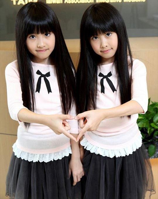 確率 双子
